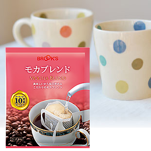 Mocha Blend Coffee 50pcs