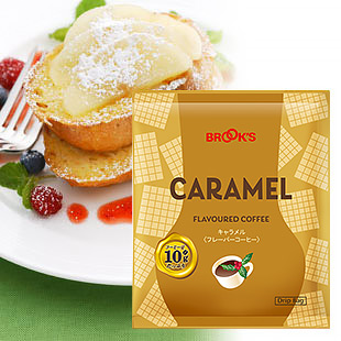 Caramel Flavoured Coffee 40pcs