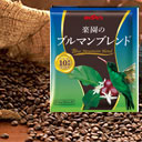 Blue Mountain Blend Coffee 15pcs