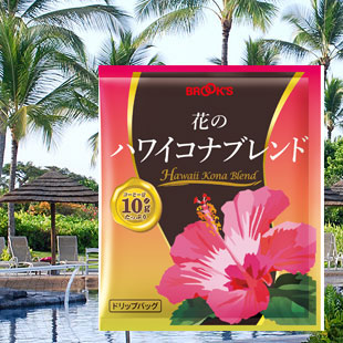 Hawaii Kona Blend Coffee30pcs