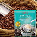 Guatemala 100% Coffee 40pcs