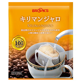 Kilimanjaro 100% Coffee 40pcs