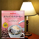 Decaffeinated Coffee 35pcs