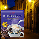 European Blend Coffee 30pcs