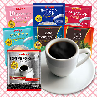 Happy Daily Set+DRIPRESSO Italian Roast
