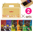 Coffee Petite Gift Box X2 sets