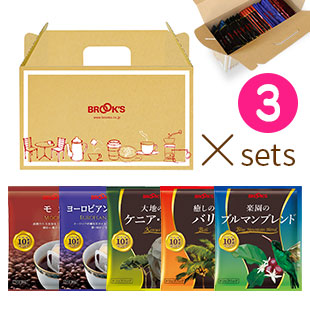 Coffee Petite Gift Box X3sets