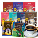 Special Value Set (Coffee)