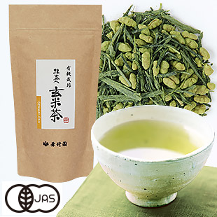 [KOSYUEN]  Japanese tea 3 Assort (Green Tea)