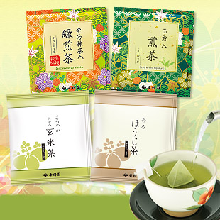 [KOSYUEN] Japanese tea tasting set