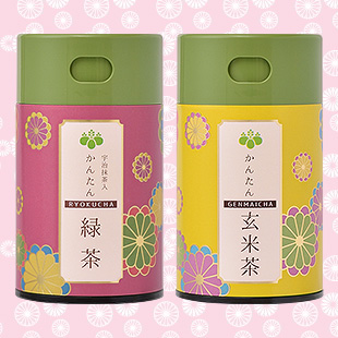 [KOSYUEN] Set of 2 Powdered Japanese Tea
