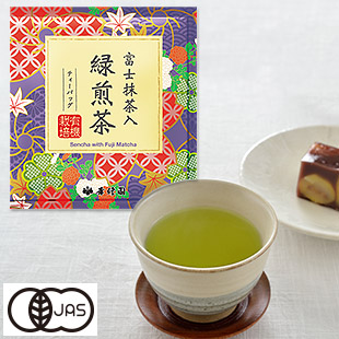 [KOSYUEN] Sencha with Fuji Matcha  (Tea Bag)