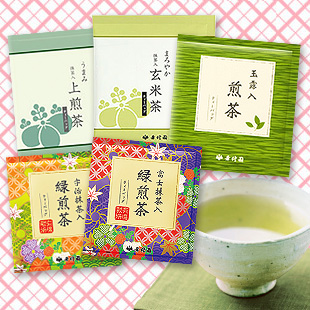 Happy  Daily Japanese  Tea Set