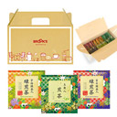 Japanese Tea Petite Gift Box
