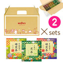 Japanese Tea Petite Gift Box  X2sets