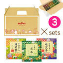 Japanese Tea Petite Gift Box  X3sets