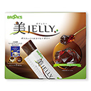 B-JELLY 7pcs