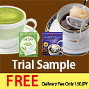 Trial Sample European&Cantafe Matcha Cappuccino