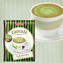 Cantafe Japanesque 40pcs (Matcha  &  Coffee)