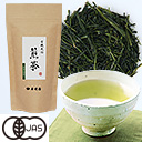 [KOSYUEN] Sencha(Green Tea)