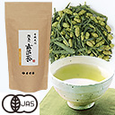 [KOSYUEN]  Genmaicha (Green Tea)