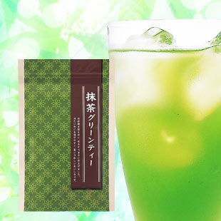 Matcha Special Gift Box