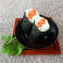 Salmon ONIGIRI (Rice Balls) Set