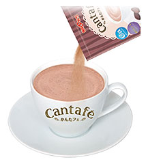Cantafe Cocoa Latte 40pcs