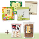 Japanese Green Tea Set + 2 Assort Japanese Senbei Crackers
