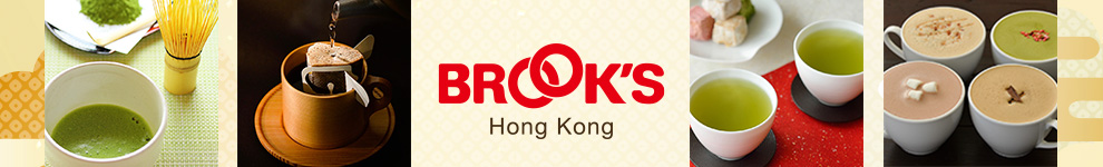 Hong Kong BROOK'S