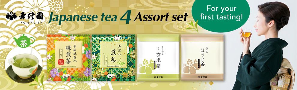 [KOSYUEN] Japanese Tea 4 Assort Set