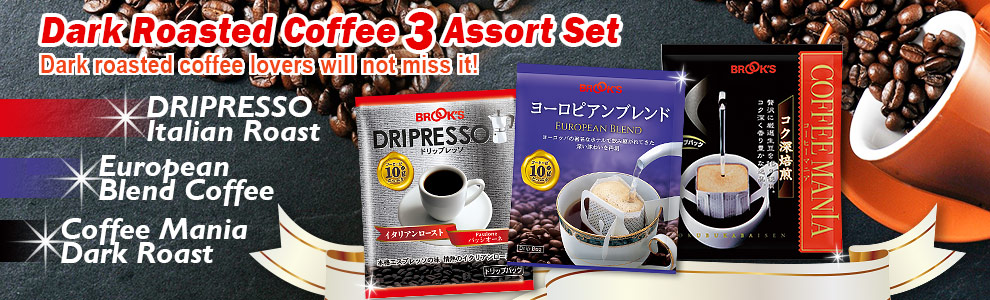 Dark Roast Coffee 3 Assort Set