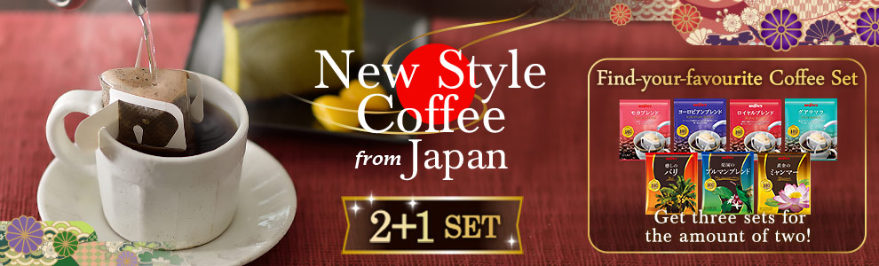 New Style Coffee from Japan