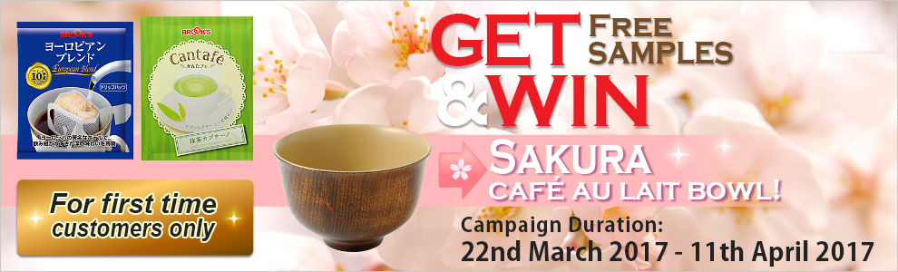 GET Free samples & WIN Sakura café au lait bowl!
