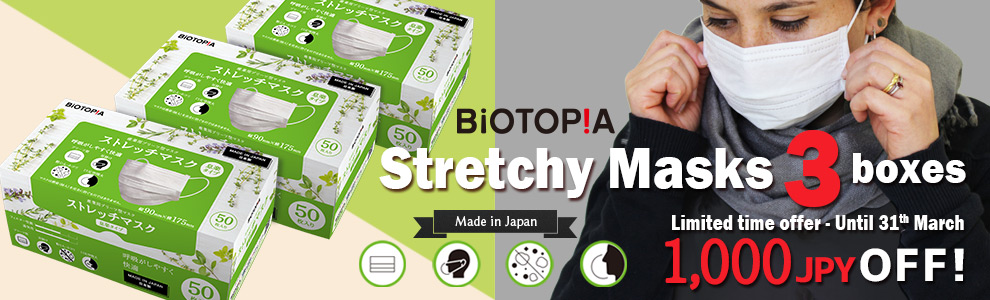 BIOTOPIA Stretchy Mask 3 boxes